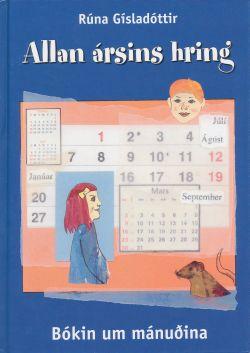 allan_arsins