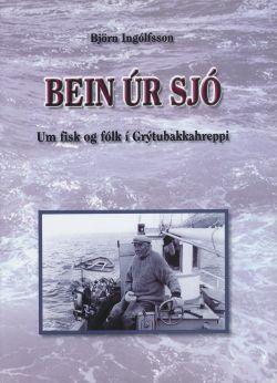 bein_ur_sjo