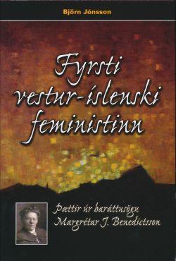 fyrsti_vestur