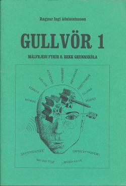 gull_i