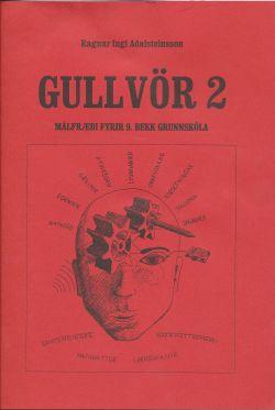 gull_ii