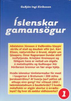 isl_gamansogur_1