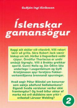 isl_gamansogur_2