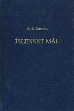 islenskt_mal