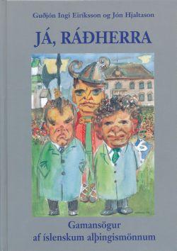ja_radherra