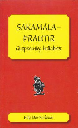 sakamala