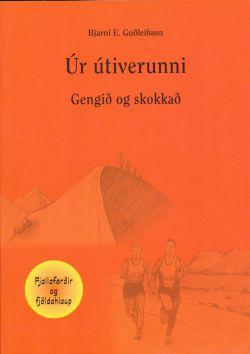 ur_utiverunni