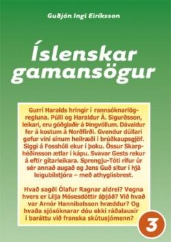 islgamansogur3-fors