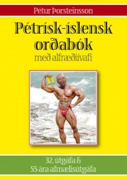 petrisk-kapa 2010.indd