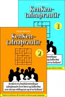 kenken-1og2