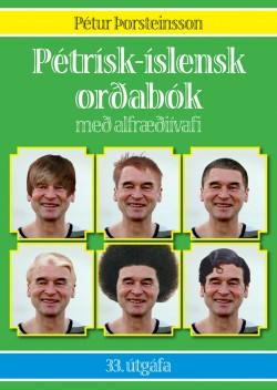 petrisk-fors-2012-5br