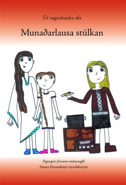 Munaðarlausa stulkan.nýtt,jpeg